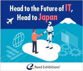 Japan IT Week Autumn 2019